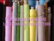 大量现货供应单面绒面超纤 颜色齐全