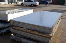 专供303不锈钢板.304不锈钢板.316不锈钢板