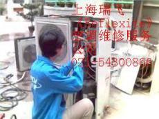 空调故障检测维修/空调加制冷剂 保养