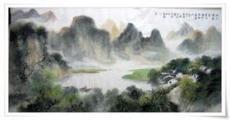 中國字畫書畫交易拍賣哪家公司最可靠