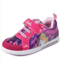 亮晶晶兒童防水亮燈板鞋