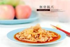 上海餐飲加盟連鎖店