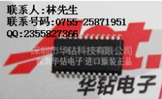 MBI6661集成电路