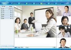 海南??谝曨l會議系統安裝及軟件銷售