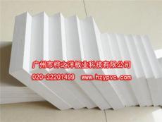 鄭州市最新pvc發泡環保板材