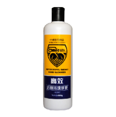上海蓝飞高效去油污洗手液