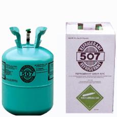 R-507环保制冷剂