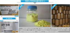 耐温性能口碑最好的进口荧光增白剂OB-1