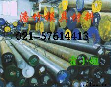 供应M2 韧性高速钢价格