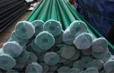 内外涂塑钢管热浸塑钢管价格