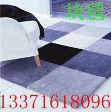 海馬地毯山花地毯北京地毯銷售公司直銷