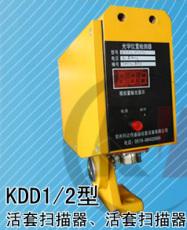 KDD-1030活套检测器