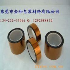 廣東深圳金手指高溫膠帶廠家