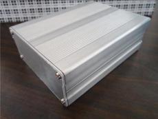76*35MM铝型材外壳/仪器仪表壳体