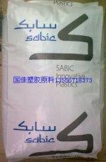 賣PBT-V2105U沙伯基礎抗紫外線高剛性 抗沖擊