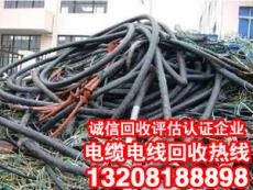 通川废旧电线电缆回收 面议