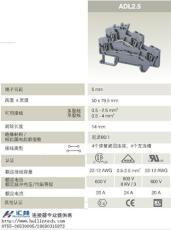 雙層彈簧式導軌端子2.5平方進線 現貨銷售