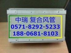 CC-1彩鋼聚苯乙烯復合風管板價格