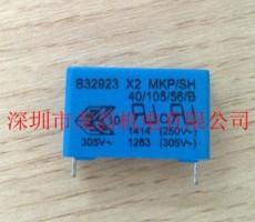 EPCOS B32602L8102J000 薄膜電容