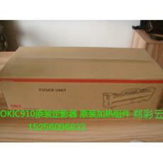 oki910加热组件OKIC910转印皮带