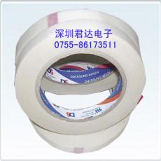 韩国DuckSung醋酸胶布231