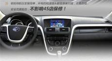 銳柏奔騰X80安卓車載DVD導航儀
