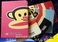 深圳PU皮革皮套個性圖案加工單價