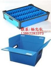 常熟瓦楞板折疊箱 常熟PP瓦楞板箱