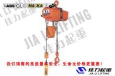 日本L型象印电动葫芦专业销售有限公司