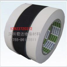 醋酸布胶带NITTO 156A 阻燃环保 一级代理
