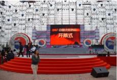 武汉中移灯光音响 拱门气球租赁 桁架