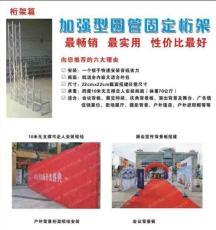 武汉会议会展策划 庆典策划 会议策划场地布
