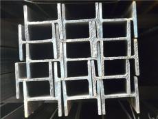高频焊H型钢 埋弧焊H型钢 H型钢