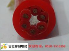 KFGP廣安控制電纜 電纜護套 清河特鋼