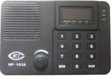 np-103a 网络对讲分机