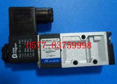MVSC300-4E2C電磁閥