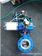 氣動調節球閥V型球閥