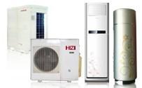 空调系统制热命令下地源热泵的工作原理