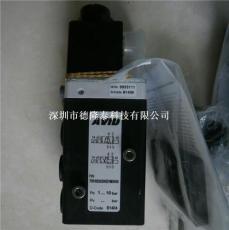 TYCO AVID 791N電磁閥
