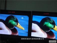 深圳寶安供應高亮液晶屏-高亮液晶屏廠家