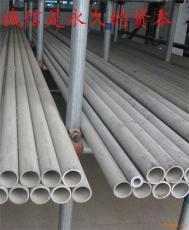 GH3039耐高温高合金不锈钢管