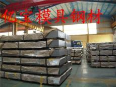 HC400/690TR+Z高强度热镀锌板