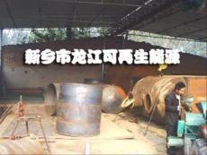 新鄉龍江廠家銷售各種型號廢塑料煉油設備