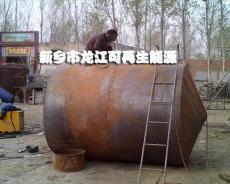 環保廢機油煉油設備價格 參數 圖片 龍江