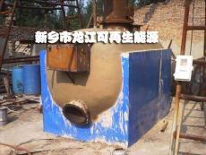 优质废塑料炼油设备批发 新乡龙江