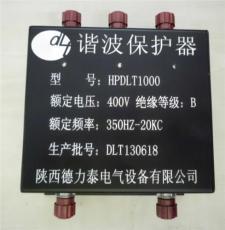 谐波保护器GateWave-APF DHP2000B40Y GSY-H