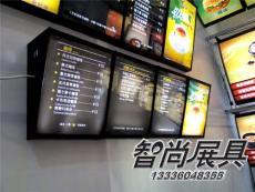 肯德基点餐灯箱 杭州快餐点餐灯箱