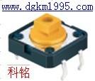 輕觸開關B3F-4055/塑膠頭黑色-黃