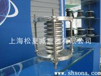 上海哪里的SUS304补偿器质量好