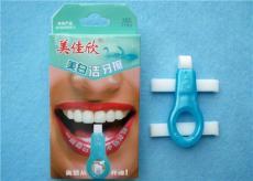 美白洁牙擦 口腔清洁 牙齿美白